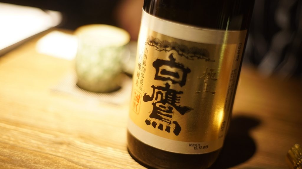 Honjozo Sake on a table