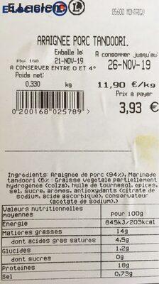 Araignee porc tandori