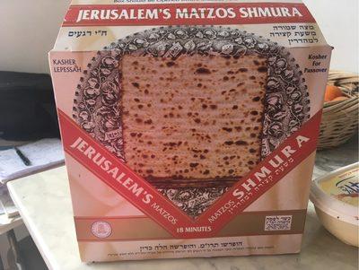 Jerusalem Matzos shmura