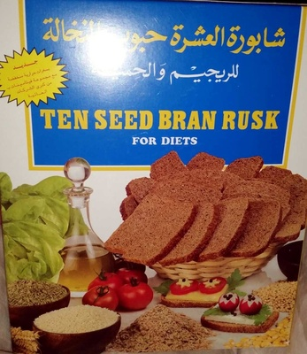 Ten Seed Bran Rusks for Diets