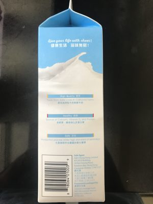 USA fresh milk