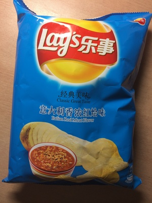 Lay's Italian Red Meat Flavor potato chips