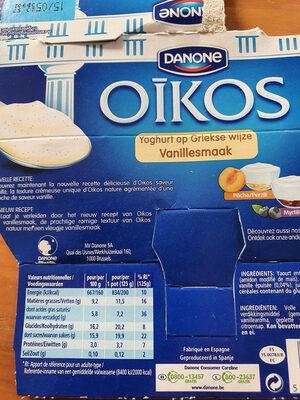 yoghurt op Griekse wijze