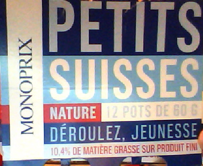 Petits Suisses Nature (10,4 % MG) - (12 pots de 60 g)