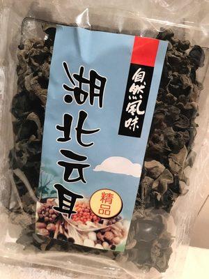 champignons Chinois noirs séchés