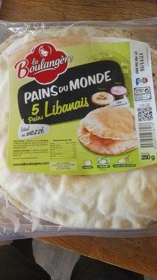 Pain du monde pains libanais