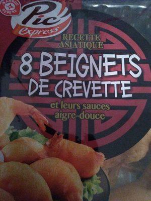 Beignets de crevettes x 8