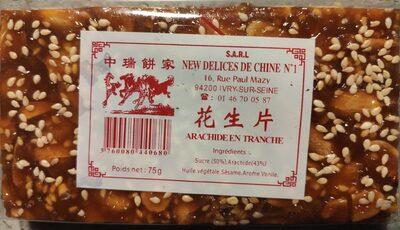 Nougat chinois
