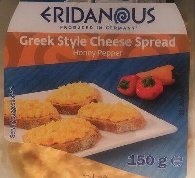 Greek style cherse spead