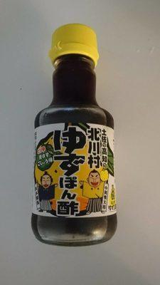 Condiment au yuzu