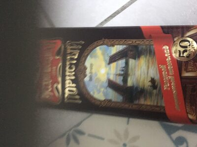 Russia Elite Dark Aereated Chocolate