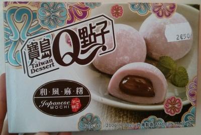 Mochi du Taro