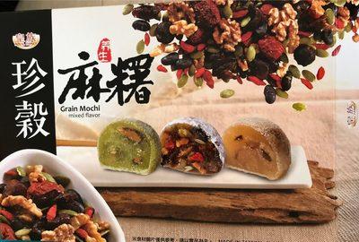 Grain Mochi Mixed Flavor
