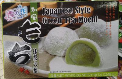 Japanese Style Green Tea Mochi
