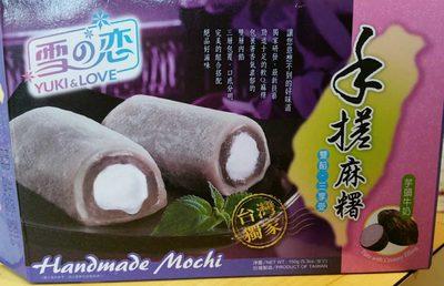 Mochi Milk With Taro Filling