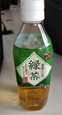 Kobe Sabo Green Tea