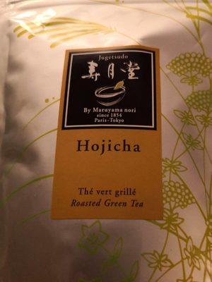 The Hojicha