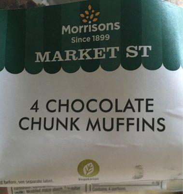 Muffins ay chocolat