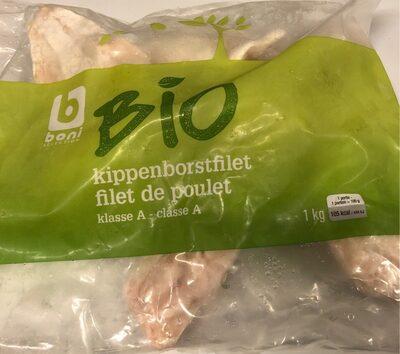 Filets de poulet -Classe A Boni