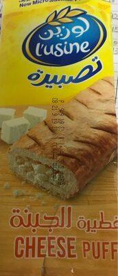 Cheese puff