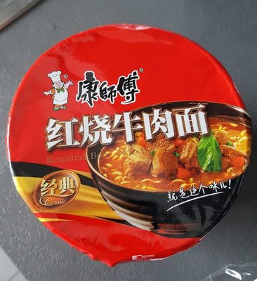 Roasted Beef noodles