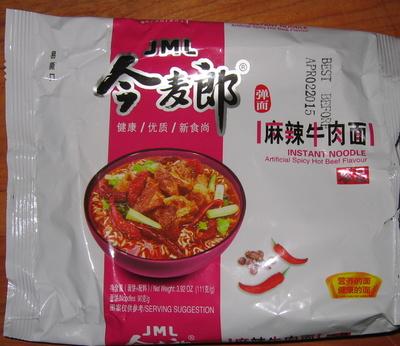 JML Instant Noodle Artificial Spicy Hot Beef Flavor
