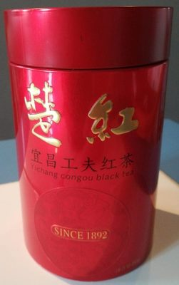 Thé noir (Yichang congou black tea)