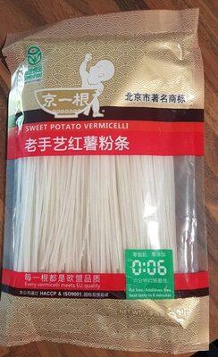 Sweat potato vermicelli