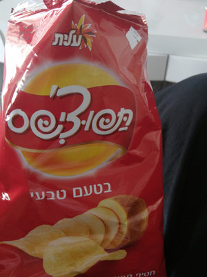 tapouchips