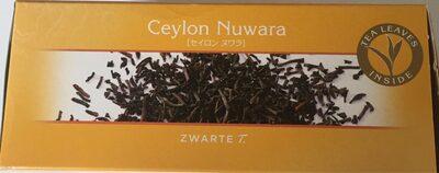 Special T ceylan Nuwara