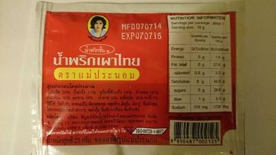 Thai Chilli Paste