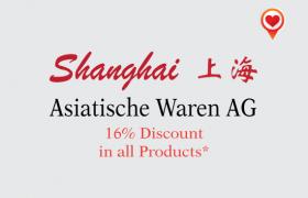 Brand Logo from Shanghai